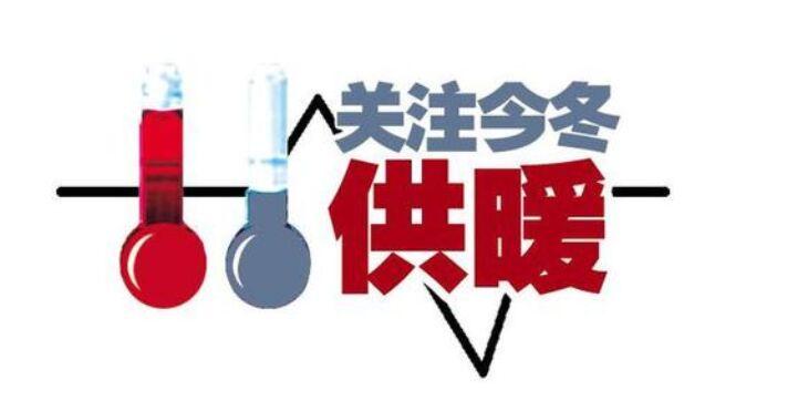 宁阳亚博体育官网下载苹果简讯:全力以赴保障春节供暖,我们在行动