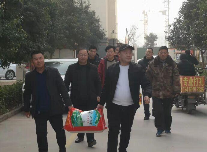 商丘亚博体育官网下载苹果:节前慰问困难职